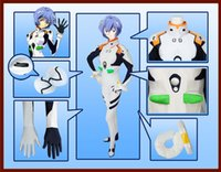 Wholesale evangelion Ayanami rei Combat gear cosplay Appare Costumes Cosplay Anime Costumes