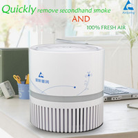 Wholesale AirSpring High Technology Content Air Purifier Remove the Dust Air Cleaner Remove Second hand Smoke Formaldehyde PM2 Desktop Air Washer