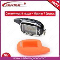 Wholesale two way car alarm system SCHER KHAN Magicar LCD remote Magicar LCD keychain for Magicar car alarm system