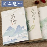 ancient china poetry - The China Postcard gift cards gift Korea creative ancient wind poetry retro scenery birthday card