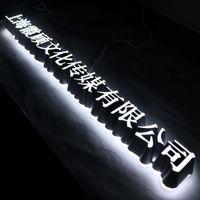 Precio de Plexiglás iluminadas-Diseño de encargo llevó la muestra de la letra del plexiglás de la iluminación para la tienda de la pizza