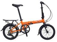 Wholesale 16 Folding Bicycle Alloy Front amp Rear Wheel V Brake Folding Bike Hard Frame Vit V7 Standard Variable Speed Bicycle
