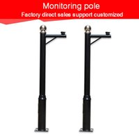 Wholesale Security camera monitoring pole manufacturers of professional custom made monitoring bracket m m galvanized pipe