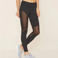 Wholesale 2017 New Sexy See Through Sheer Hollow Out Patchwork Mesh Leggings Skinny Active Low Wasit Sport Pants Fashion Russian Women Spring Bottoms
