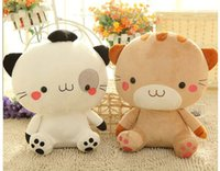 animal farm cat - Latest Cute Plush Toy Rice Ball Cat quot Gray Lovely Figures High Quality Plush Dolls for Children Best Birthday Gift