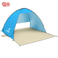Wholesale Portable Ultralight Outdoor Automatic Quick Open Beach Tent Folding Sunshade Fishing Gazebo Sun Awning Tarp Pergola UV Shade
