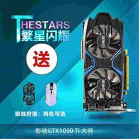 Wholesale Phased interest free GALAXY gtx1050ti general G graphics card battle gtx750ti independent game graphics card