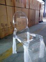 armless chair - armless ghost chair