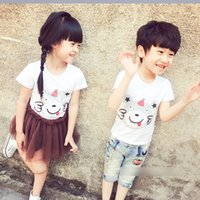 New Summer Boys Girls Tops T-shirts Cartoon Bear Brother Sister T-shirts Coton à manches courtes T-shirt enfant T-shirt décontracté pour enfants A6172