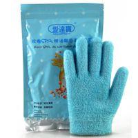 Wholesale Reusable Whiten Skin Moisturizing Exfoliating Soft Spa Gel Gloves and Socks