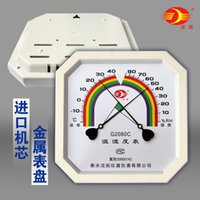 Wholesale Indoor Thermometer Hygrometer No need battery Used in Offices rooms warehouses workshops shopping malls pharmacies