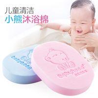 baby toiletries - Cotton bath bathe children s toiletries baby Cuozao clean sponge bath cotton