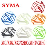 Wholesale 4 set Colors SYMA Blade Frame For X8 X8C X8W X8G X8HC X8HW X8HG Protection Spare Parts Quadcopter RC Helicopter
