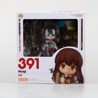 Wholesale 2016 Newest Kantai Collection Akagi in The Game of Kantai Collection Interesting Amazing Terrific Attractive