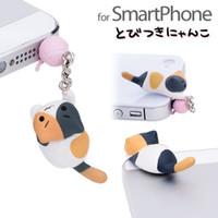 anime cat ears - Kpop Kawaii Original Quality Chi S Cat Headset Anti Dust Plug for Cell Phone Cute Anime Ear Jack Earphone Cap