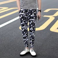 beam news - News Best Selling Camouflage Cultivate One s Morality Pants Casual Pants Men Beam Foot Height Han Edition Feet Pants Tide is Thin