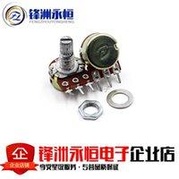 Wholesale Single Lian Potentiometer B50K Tripod K MM Handle Long Horizontal WH148 Potentiometer