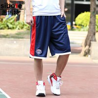 basketball shorts with pocket - 2017 New USA Dream Team Basketball Shorts Summer Loose Polyester Sport Training Red Shorts With Pockets For Male Size XL