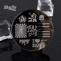 Wholesale DHL ARAMEX nail art image plate ap series template stamping plates