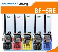 Wholesale by dhl or ems Black BAOFENG UV R Walkie Talkie MHz MHz Two Way Radio