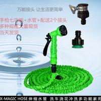 Wholesale New Magic Hose Garden Hose with Spray Gun Car Wash