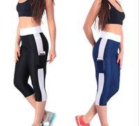 Wholesale Womens legging yoga pants woman compression tights Sports leggings running pants Jogging Trousers mallas mujer deportivas