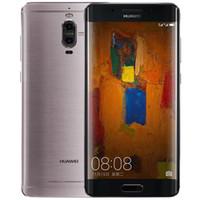 Compra Huawei-<b>Huawei</b> Mate 9 Pro Kirin960 Anroid 7.0 RAM 6 GB ROM 128 GB pantalla 2560 * 1440 MP2 * 20.0 + 12.0 4000mAh teléfono 5.9