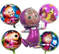 Wholesale 5pcs Cute Masha and Bear Shaped Helium Foil Balloons Birthday Party Decoration Martha bear Ballon Birthday Gift for Kids