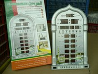 Wholesale high quality azan clock mosque clock Islamic IQAMAH muslim prayer clock