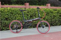 aluminum bicycle manufacturers - Folding bicycles the new HITO X5 manufacturers selling city folding bikes very light flexible deserves a good car