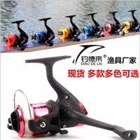 Wholesale Fishing Reel Wheel Series with line