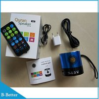 Wholesale New Upgrade Quran speaker G Digital Quran Player Islamic ramadan gift coran mp3 player quran Fast