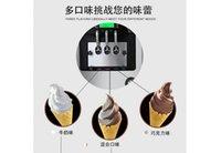 Wholesale High power w commercial soft ice cream machine automatic ice cream machine three color sweetener