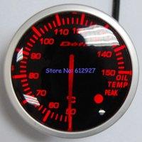 bf oil - mm Stepper Motor Defi Advanced BF Oil Temperature Meter Gauge White Red Light