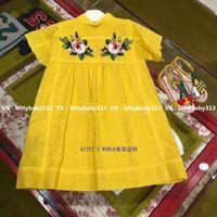 Printemps, été, brodé creuse des robes jaunes des filles