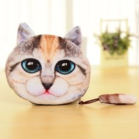 Wholesale Children Cute Cat Face Tail Coin Purse Short Plush Kids Wallet Bag Change Pouch Key Holder WA1670