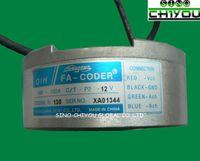 Wholesale Elevator Tamagawa encoder TS5208N130 traction machine dia mm OIH100 C T P2 V V V