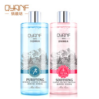 Wholesale QYANF Natural Moderate Makeup Remover Oils Deep Cleansing Oil Make Up Remover Face Cleansing Beauty Skin Care Product ml