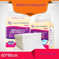 absorbant pads - Leading brand of adult nursing pad soft skidproof leakproof efficient water absorption pad non woven fabric fluff pump adult diaper