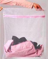 Wholesale laundry mesh polyester washing bag mesh laundry bag eco friendly mesh fabric lingerie laundry bag for washing machine