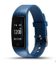 arabic content - New smart watch S1 heart rate bracelet intelligent monitoring health reminder message content display remote control camera sports bracelet