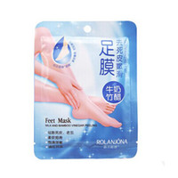 Wholesale 2016 New Rolanjona Milk Bamboo Vinegar Feet Mask Peeling Exfoliating Dead Skin Remove Professional Feet sox Mask Foot Care