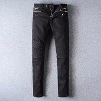 american made jeans - MEN BALMAIN ZIP BIKER JEANS BLACK MADE IN ITALY SZ