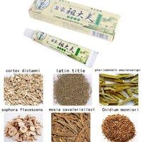 Wholesale Psoriasis Dermatitis and Eczema Pruritus Psoriasis Skin Problems China Creams Psoriasis Creams