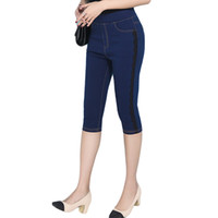 Cheap Stretch Denim Capris Elastic Waist | Free Shipping Stretch ...