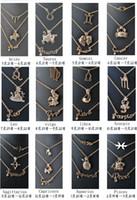 aries jewelry - Zodiac Multilayer Necklace Gold Chain Crystal Set Fashion Female Jewelry Aries Taurus Gemini Cancer Leo Virgo Libra Scorpio Sagittarius