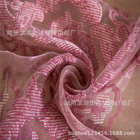 Wholesale Hot style of the latest popular covered pure color chenille curtains The sitting room the bedroom window Curtain cloth curtain engineering