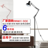 Wholesale American Iron tattoo embroidery lamp physiotherapy fishing lamp