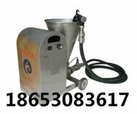 Wholesale Wall Mortar Putty Spray Plastering Machine Putty Cement Spraying Machine