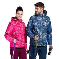 Wholesale Camouflage clothing Korean style camouflage triad warm two piece coat Fashion Ski wear Mens outdoor jacket New camouflage clothing